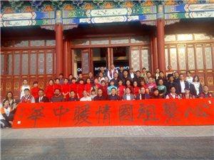 齐河县第二届全民书画节大赛