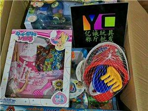 玩具批�l零售有需要的@大米哦??