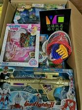 玩具批发零售有需要的@大米哦??