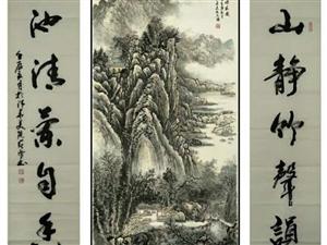 书画名家高志强、杨新科近日在张家川挥毫泼墨