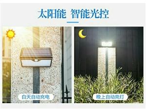 有了太阳能光伏壁灯,(小到花园、庭院,门前,大到养殖场,工厂,校园,有人经过自动亮)摆脱开关限制,夜