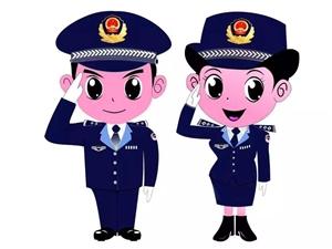 """民警提醒:防电信诈骗""""六个一律"""""""