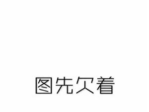 笋盘笋盘??????桥北学习房【金煌花园】电梯三房两厅123平通透户型精装修7