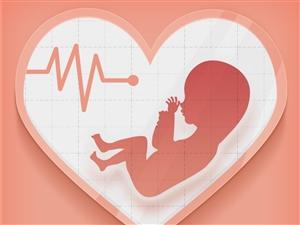 食品竟然能治好不孕不育,真是太神奇了