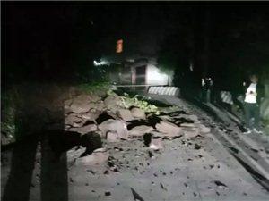 泸州古蔺太石路发生地质灾害交通中断请绕行