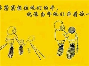 重阳节怎么过才有意义!