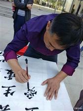 湖沟镇迎国庆书法比赛今天在镇镇政府广场举行。