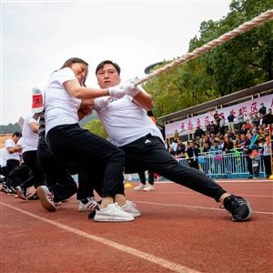 江夏区2018职工趣味运动会