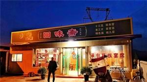 """张家川回味斋的""""十三花""""惹事了,引来知名媒体网络大v围观"""