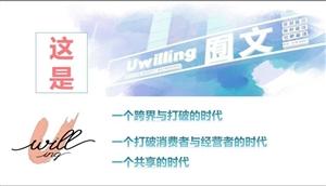 位于人民东路和庄镇河赵社区万信超市二楼正在紧张装修中的共享式美容院马上要完工,即日起开始招租项