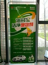 河南源动力生物科技有限公司