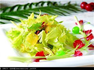 系列�B生食�a一蔬菜篇(芹�S)