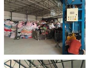 旧衣服回收,诚招回收代理商