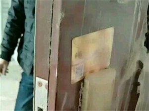 视频:锡纸开锁,可开可锁,无损开启,不留痕迹!