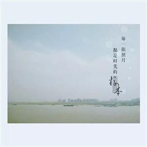 仁者乐山,智者乐水,看山看水来安庆