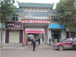 ��山文化交流中心成立11周年,��家川社��各界名流�^����展�p�z影