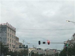 红绿灯已出故障!!