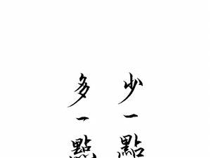 一位风水大师的九句终言(收藏好)
