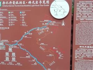 赤水佛光岩,景点一般,但管理和策划得还不错!