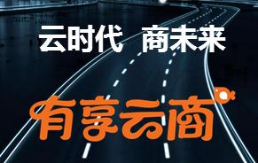 三生中国招收合伙人