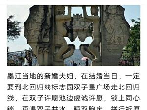 神秘的中国双胞胎城市