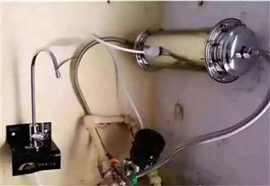 纳透净水器,价格实惠,东西实在包用二十年,不另外花一分钱,不需要电,不需要换芯。送水质检测仪一套。