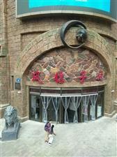 蚌埠风信子城