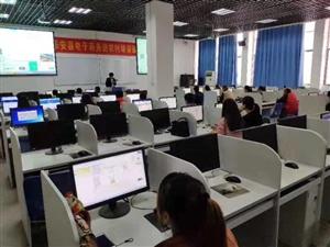 乐安县商务局出资,免费电商培训报名啦