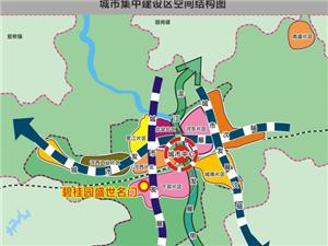【头条】千年化州时代更迭,下郭擎起城市新未来!