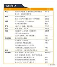 普墅(上海)建筑科技有限公司