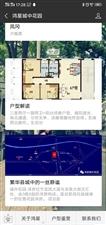 凤冈唯一城中洋房