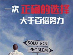 中国平安财产保险松桃支公司代理人招聘