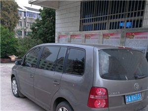 转让途安汽车好车,2010年的车5万8千,车贩勿扰!