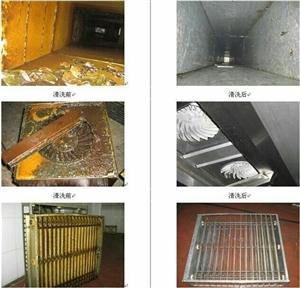 油烟机清洗油烟管道清洗厨房排油烟设备清洗维修