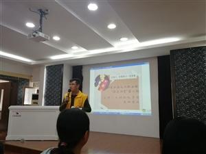 """澳门太阳城平台江海义工""""精英讲堂""""第三期:文明礼仪孕育良好家风"""