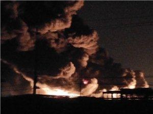 葡京娱乐网址安达开发区发生大火,火光冲天,浓烟滚滚