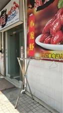餐馆低价急转(面议)