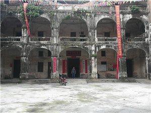 西平堂上院李氏寻找失考宗支,李于化400年前迁居柳州考
