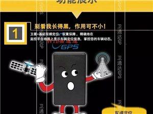深圳卫通达GPS公司退出劲爆新品!