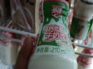 燕塘牛奶�硇咆S啦