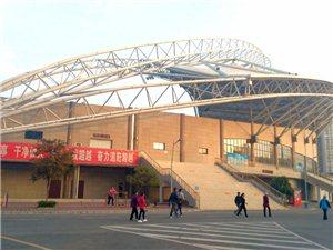 汉台区体育运动中心(手机随拍)