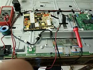 空调安装维修家电维修
