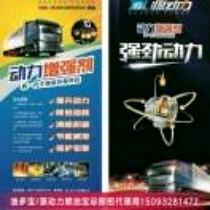 河南御海源实业有限公司15093281472