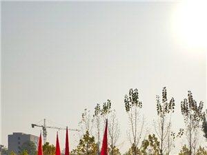 龙8国际第二届全民健身大全开幕式