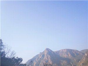 伏羲山景色