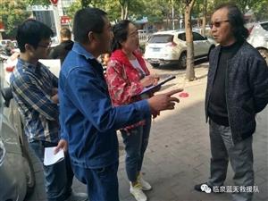 临泉县蓝天救援队紧急寻亲:男、50岁左右、聋哑人、18年前离开临泉(内附寻亲者照片和视频)