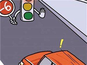 红绿灯路口的你