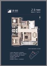 蓝田首家高端住宅项目