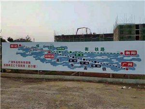 广州到九乐棋牌网站,不在那么遥远嗖一下就可以回家了??