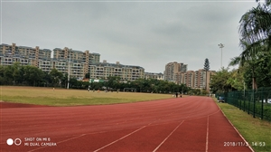 深圳光明区红花山体育中心